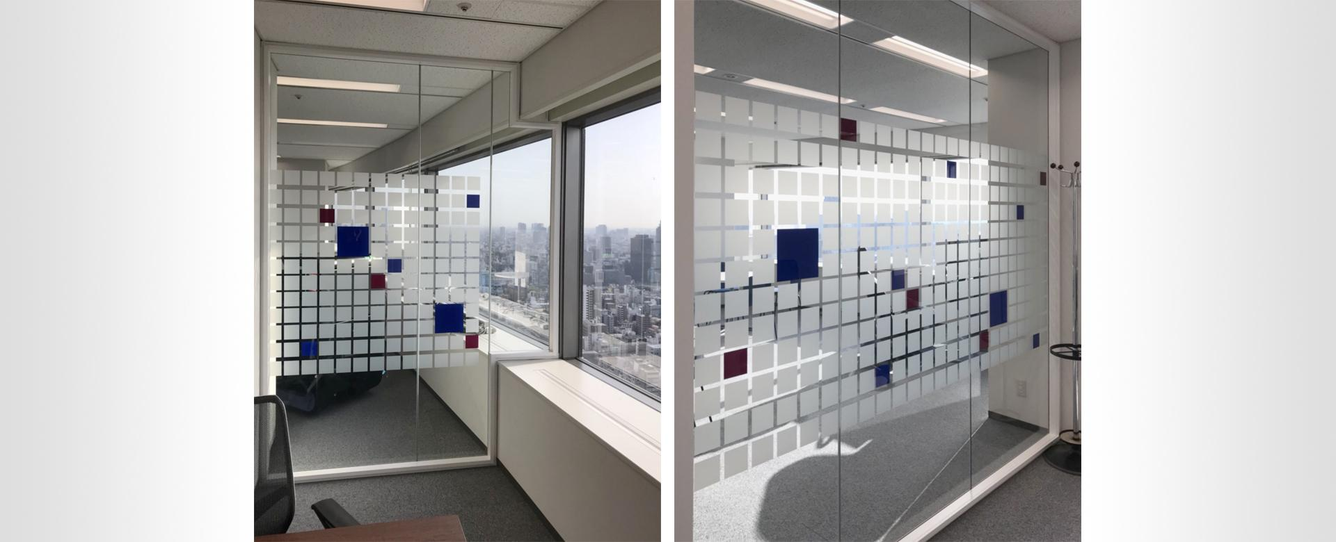 Offset single glazing frosted film